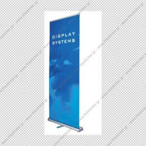 ROLL UP BANNER #213