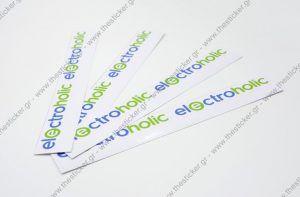 Διαφημιστικές ετικέτες βινυλίου για ηλεκτρικές συσκευές
