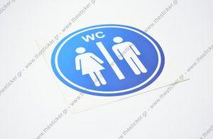 Αυτοκόλλητο βινυλίου για WC με περιμετρική χάραξη