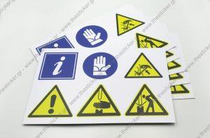 Πινακίδες μεταλλικές αλουμινίου για σήμανση ασφάλειας -21